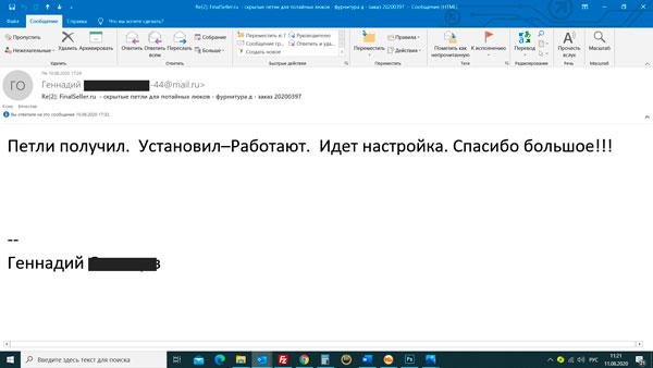 Геннадий_1
