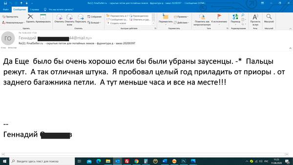 Геннадий_2